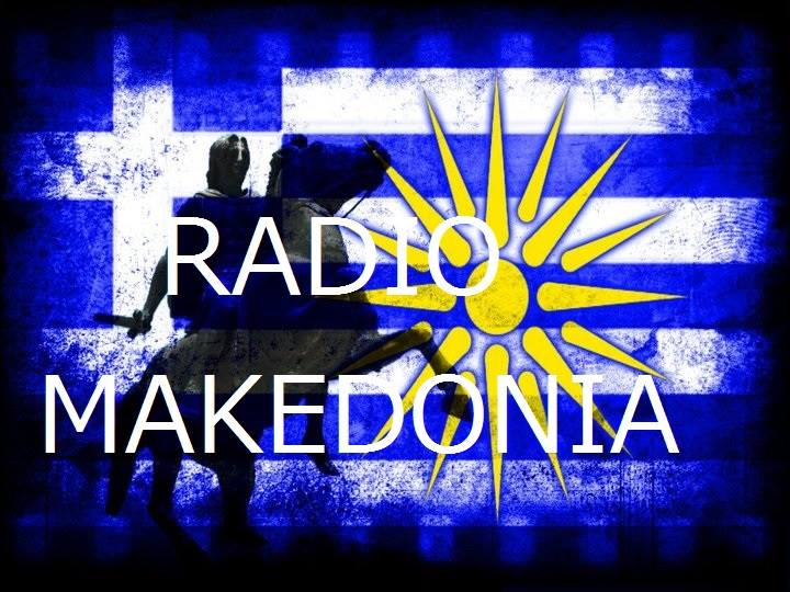 RADIO MACEDONIA AM